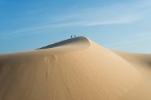 Mui Ne Desert